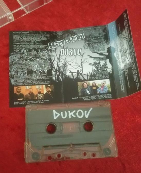 udc-dukov_back